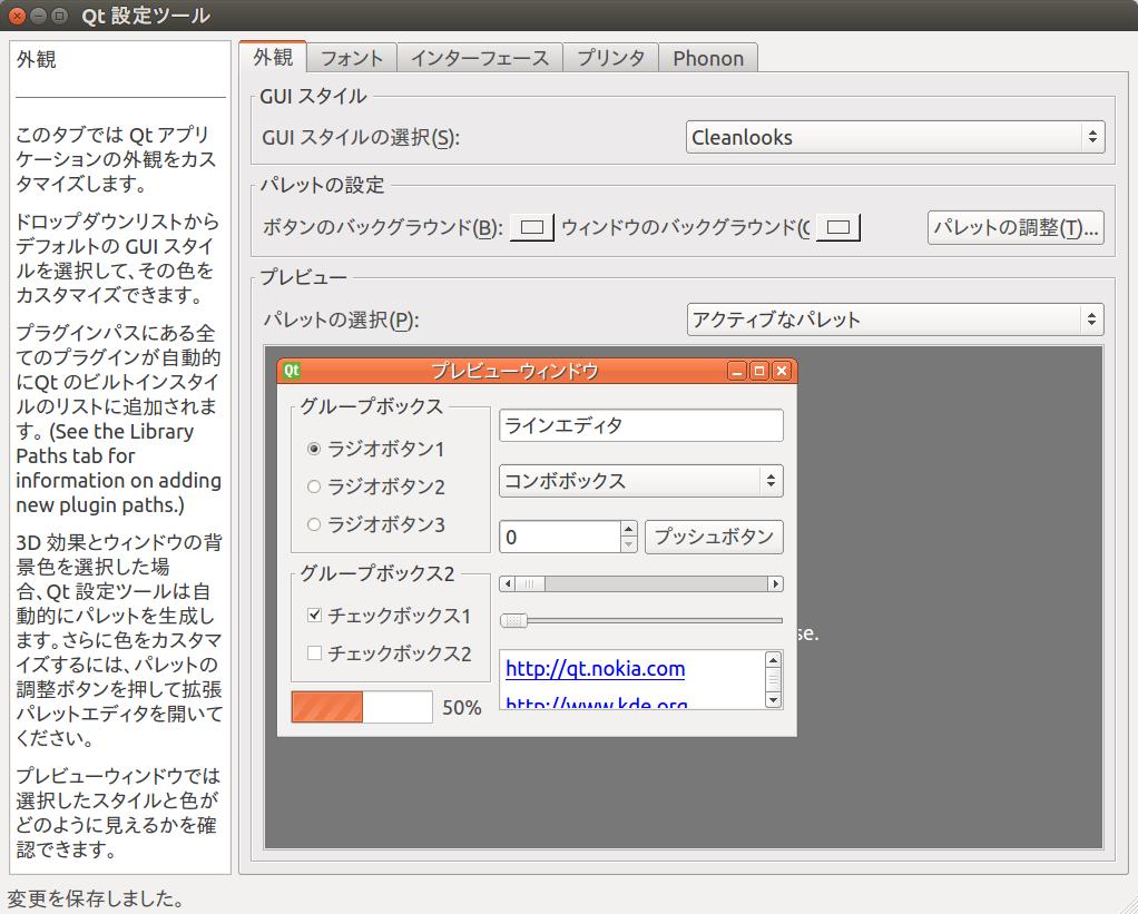 install qt4 linux